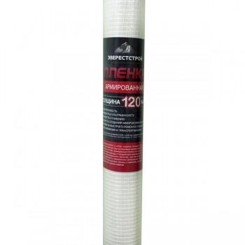 Армированная пленка Эверестстрой 2х50м 120г/м2